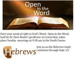 open-in-the-word-august